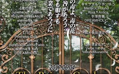 Brilliant Star☆デコレーションズ Vol.12 に参加致します。