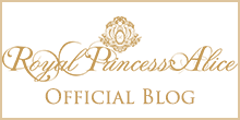 Royal Princess Alice公式ブログ