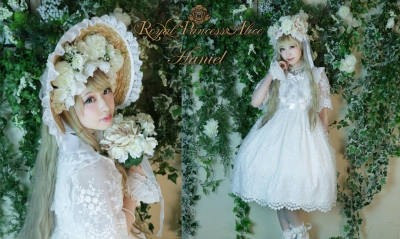 7月17日【Hanieシリーズ】受注開始