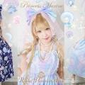 Princess Marine リゾートマキシワンピース7月15日発売