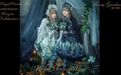 Forest Garden~始まりの庭~ RoyalPrincessAlice × Atelier ベアトリーチェ×森薗コラボ 4月28日㈮オンライン受注開始