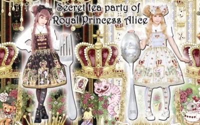 ロイヤルプリンセスアリスの秘密のお茶会(再販決定)