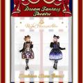 Fantasy Theatre Inc.ファッションショーに参加致します。