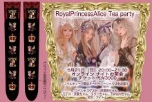 6月21日(日)オンライン ナイトお茶会20:00~21:30