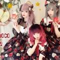 Ruru Choco Apple(即時発送)7月6日発売