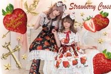 Strawberry Cross 4月11日(土)先行発売開始(一部即納品)