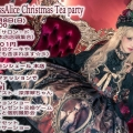 RoyalPrincessAlice Christmas Tea party 12月8日(日)