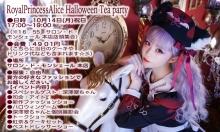 RoyalPrincessAlice Halloween Tea party