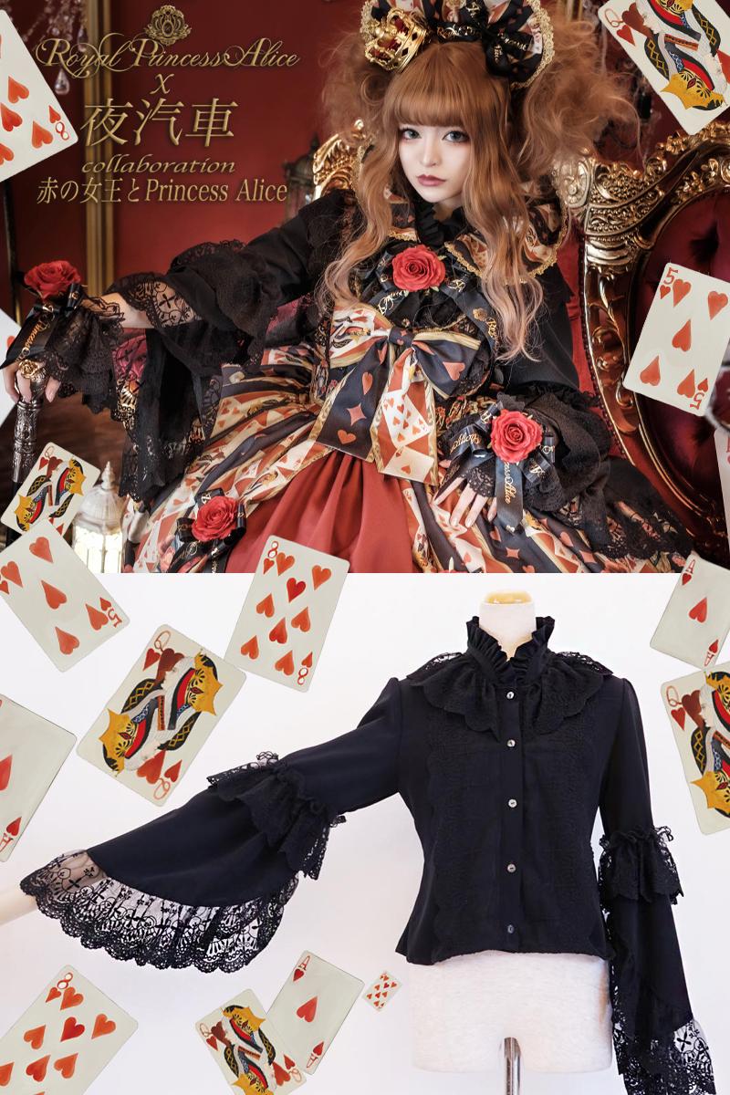 赤の女王ドレス ブラウス 夜汽車コラボ【10月20日より随時発送予定】