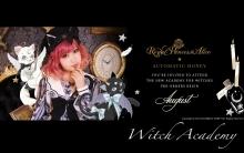 Witch Academy(Automatic Honeyコラボ)7月25日先行予約開始