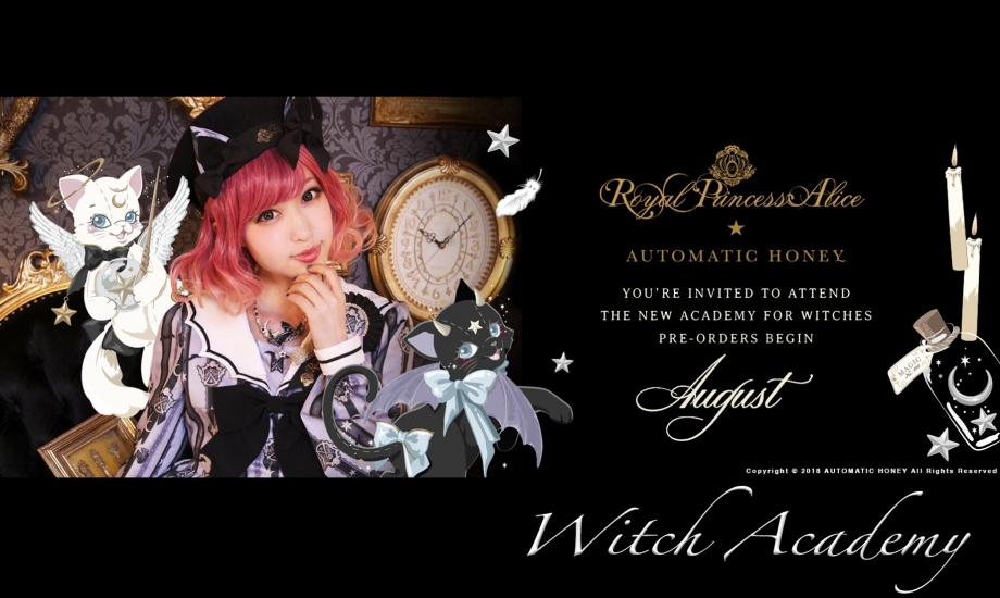 Witch Academy(Automatic Honeyコラボ)7月25日先行予約開始