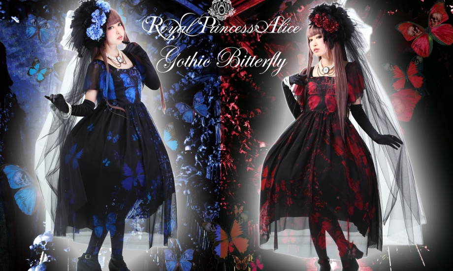 Gothic Butterfly 7月16日より予約開始