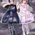 ★追加生産のお知らせ★ RoyalPrincessAlice×Kimura U(木村優)第二弾コラボ  Sweet Dreams Fantasia~甘い夢の幻想曲~