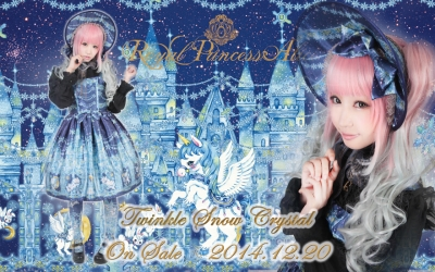 Twinkle Snow Crystal