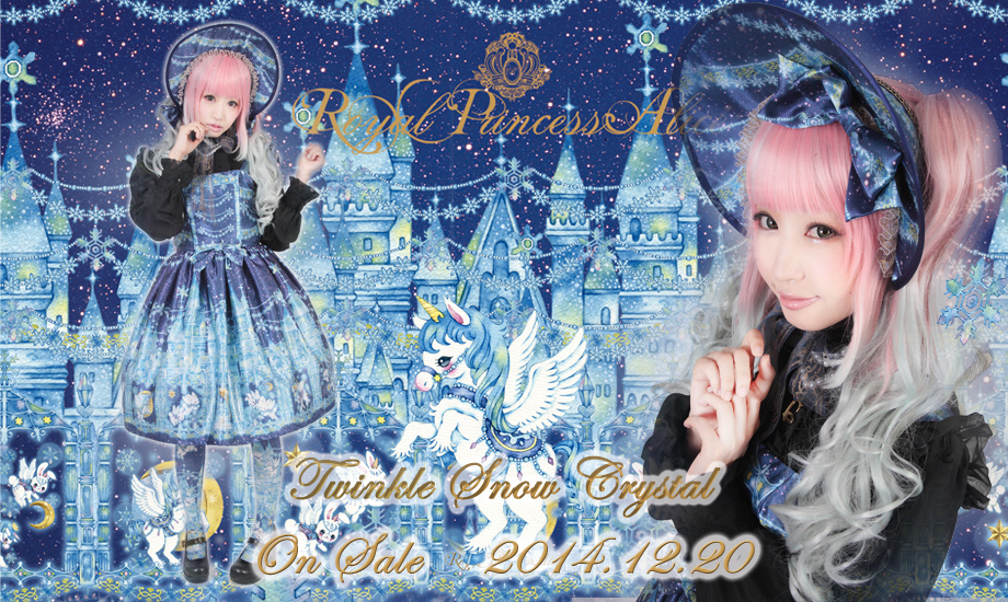 Twinkle Snow Crystal