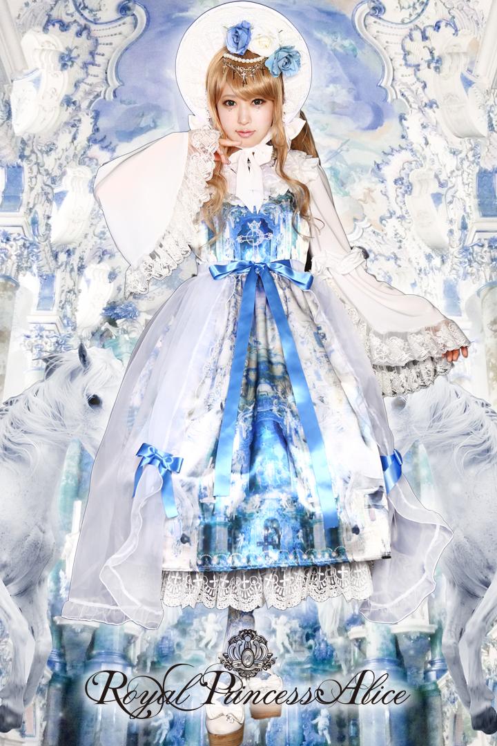 蒼き大聖堂ジャンパースカート(ロングペプラム付き)(2月上旬お届け)
