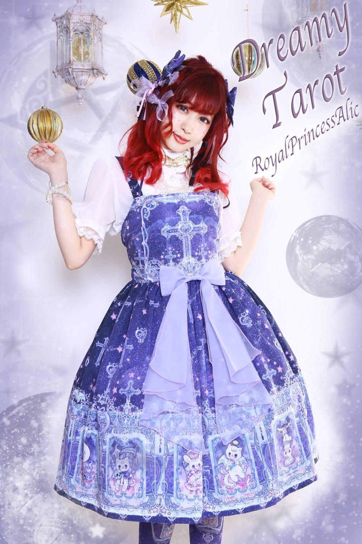 New Dreamy Tarotジャンパースカート(たまコラボレーション)ブルー【7月中旬より随時発送】