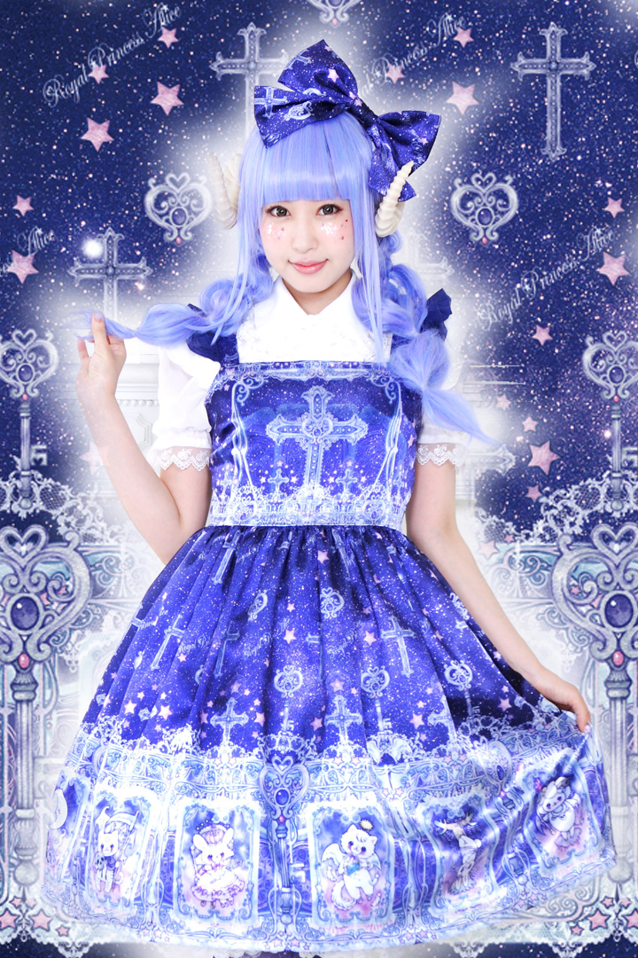 Dreamy Tarotジャンパースカート(たまコラボレーション)Blue