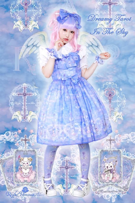 Dreamy Tarot In The Skyジャンパースカート(たまコラボレーション)