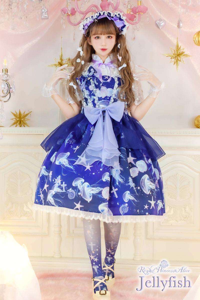 Jellyfish ぺプラム付きドレス (ネイビー)【6月末~随時発送】