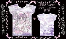 夏芽みくコラボワンピースTシャツ★第2弾★6月23日発売(すぐにお届け)