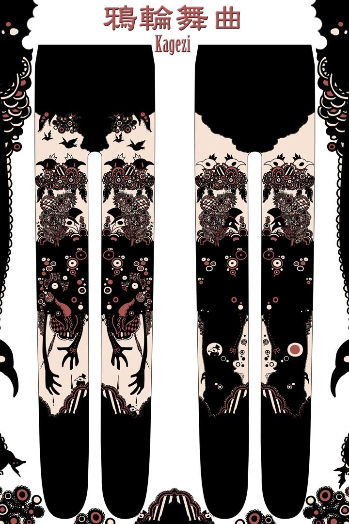 鴉輪舞曲(Kageziコラボレーション)