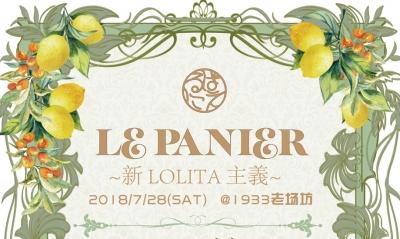 LE PANIER ~新LOLITA主義〜 7月8日上海ファッションショー