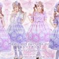 Magic girl perfume pot★魔法少女香水瓶(夏芽みくコラボ)