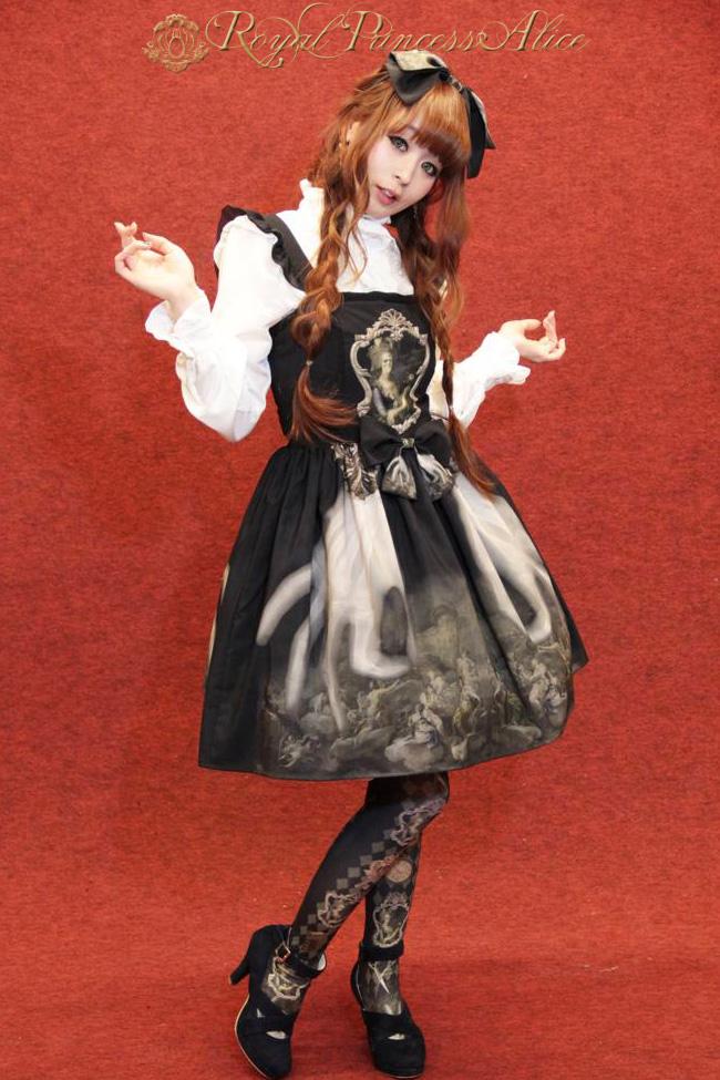 Ghost Marieジャンパースカート