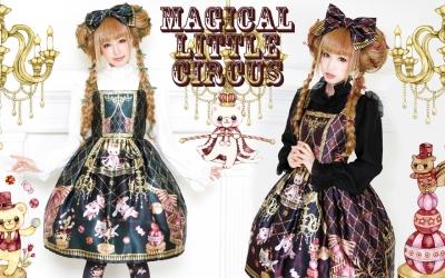 Magical Little Circusシリーズご予約開始