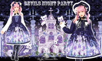Devils Night Party(たまコラボレーション)9月3日ご予約開始