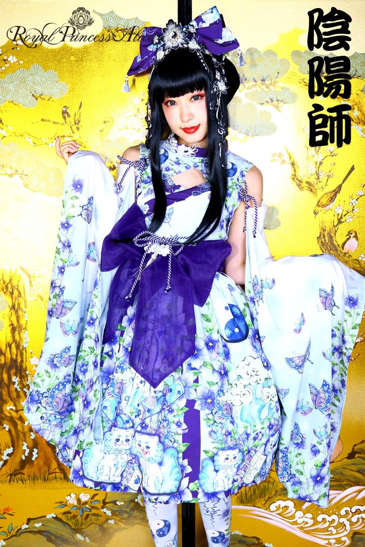 http://royalprincessa.shop-pro.jp/?pid=120945681