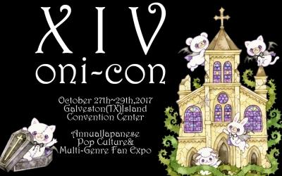 oni-con出演2017年10月27日〜29日(テキサス)