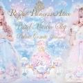 Pastel Marine Sky (Palme Comèteコラボレーション)7月28日発売