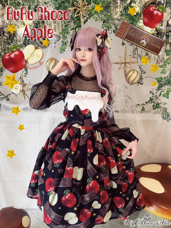 Ruru Choco Appleジャンパースカート【即日発送】