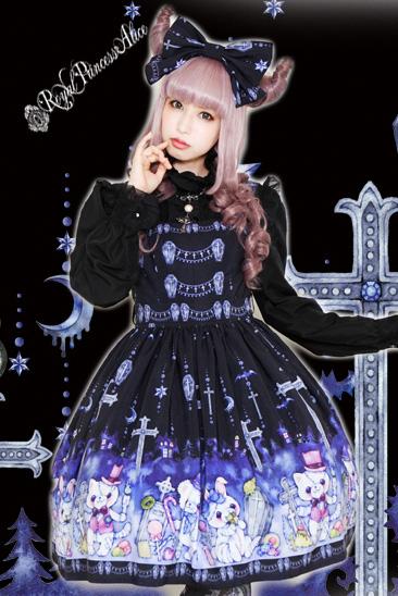 【再販ご予約商品1月末入荷】Sweet Grave ジャンパースカート(たまコラボレーション)