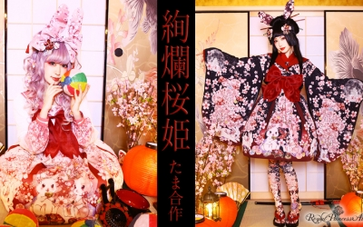 絢爛桜姫【たまコラボレーション】2月3日より受注開始