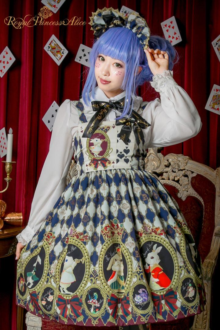 うさぎアリスのトランプ王国ジャンパースカート(ネイビー)【7月上旬お届け】
