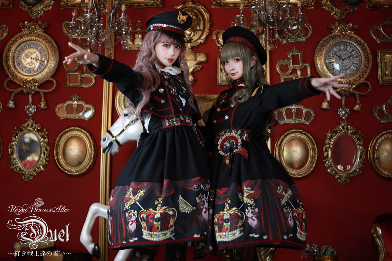 Duel~紅き戦士達の誓い〜7月11日オンライン先行予約開始