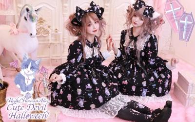 Cute Devil Halloween9月5日発売