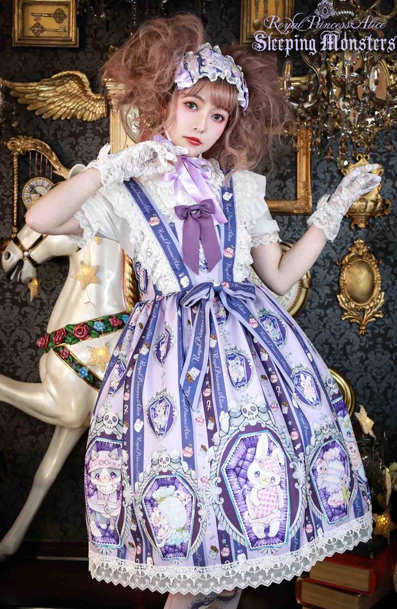 Sleeping Monsters・たまコラボ ジャンパースカート【9月末より随時発送】