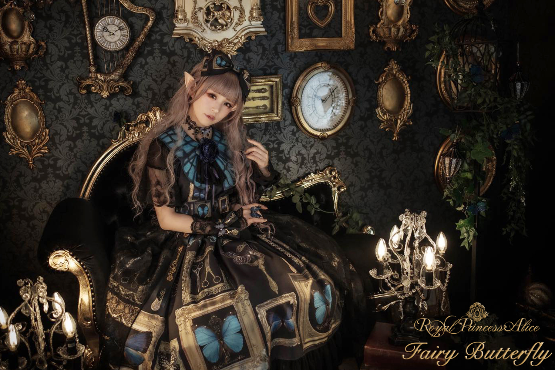 Fairy Butterfly 3月14日先行予約開始