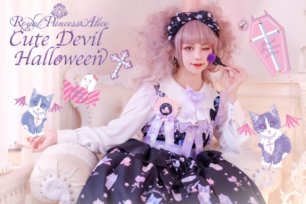 Cute Devil Halloween 10月9日発売(即納品)