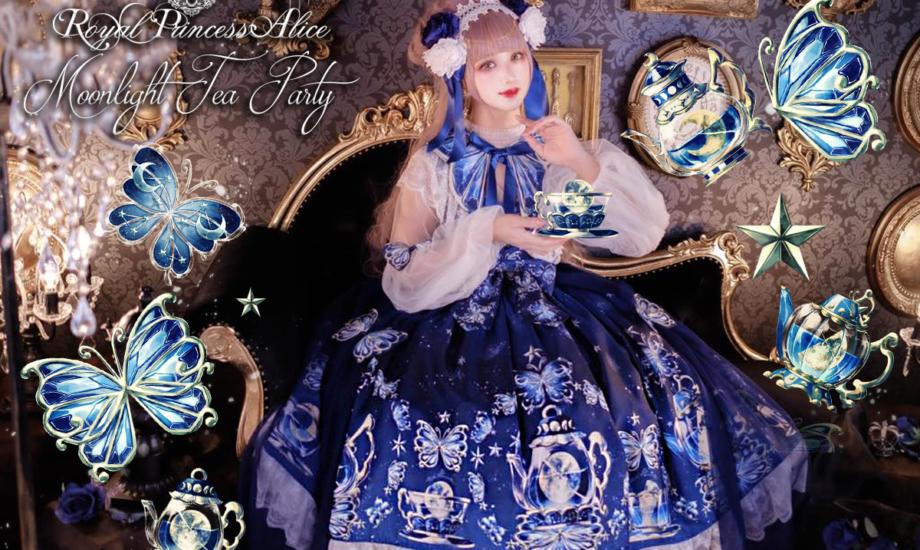 Moonlight Tea Party(Spinコラボ)9月24日ご予約開始