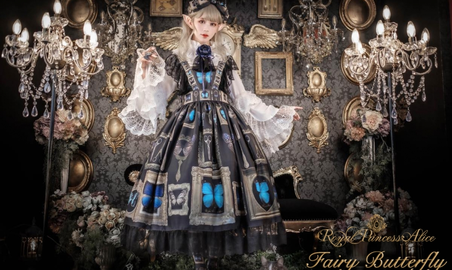 NEW Fairy Butterfly再販決定12月24