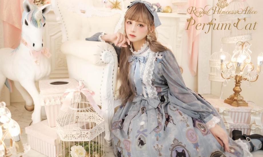 Perfume Cat 1月23日より先行予約開始