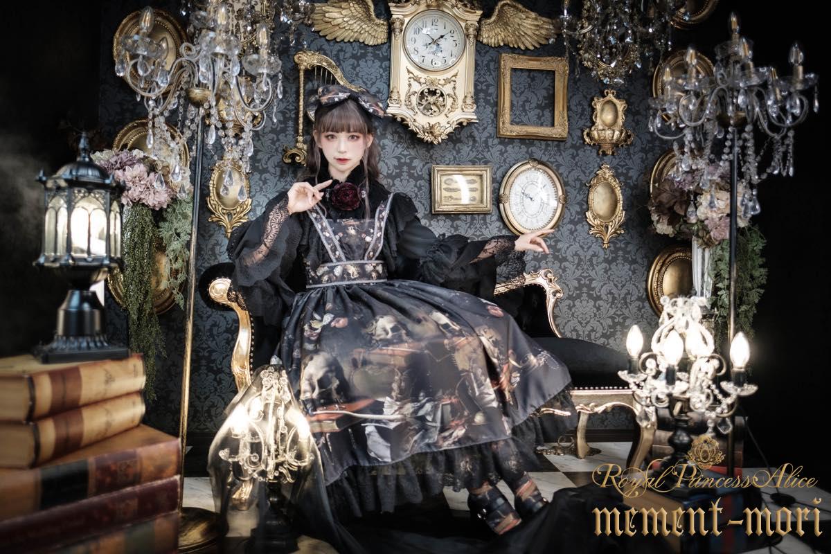 memento- mori  12月26日先行予約開始
