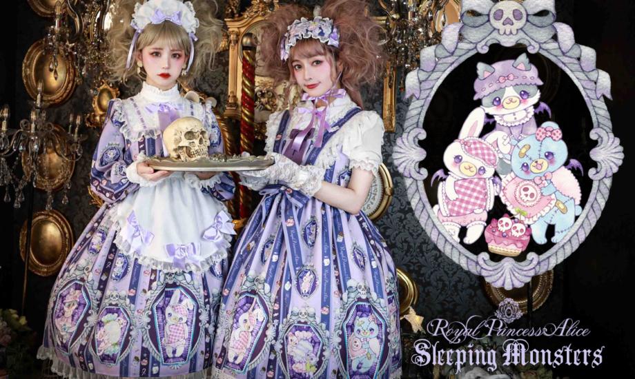 Sleeping Monsters(たまコラボ)