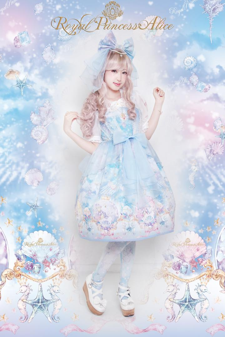 Pastel Marine Skyジャンパースカート【マリンブルー】(8月上旬入荷予定)