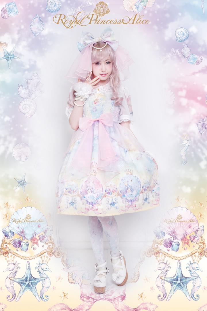 Pastel Marine Skyジャンパースカート【シャーベットイエロー】(8月上旬入荷予定)